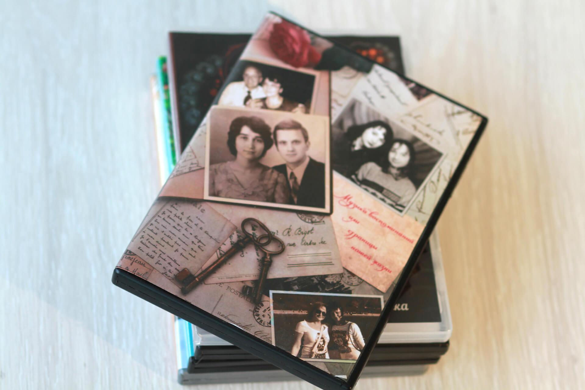Персонализированная упаковка для DVD. Наклейки на диск и обложку