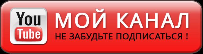 Tvoiekino
