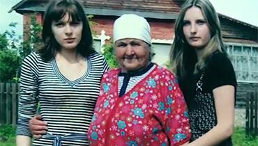 Видео подарок бабушке