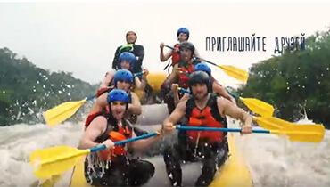 Рекламный ролик для компании Get Out