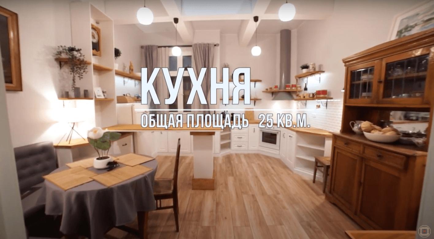 Киностудия ТвоёКино предлагает воплотить ваши задумки в собственном шоу на нашей светлой, просторной и очень симпатичной кухне