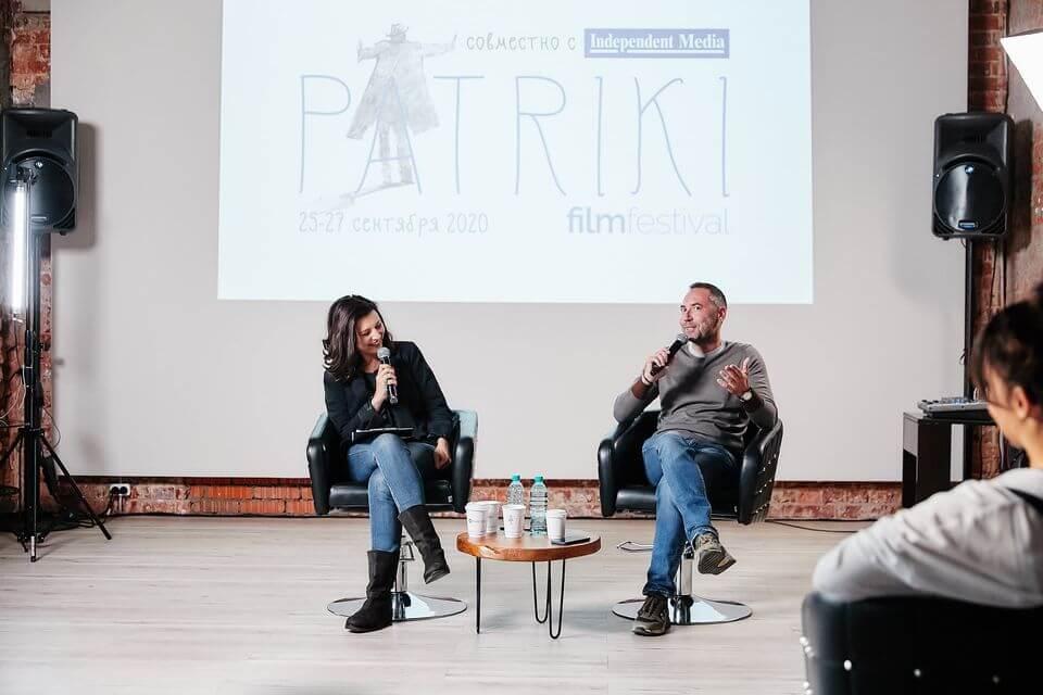Patriki Film Festival