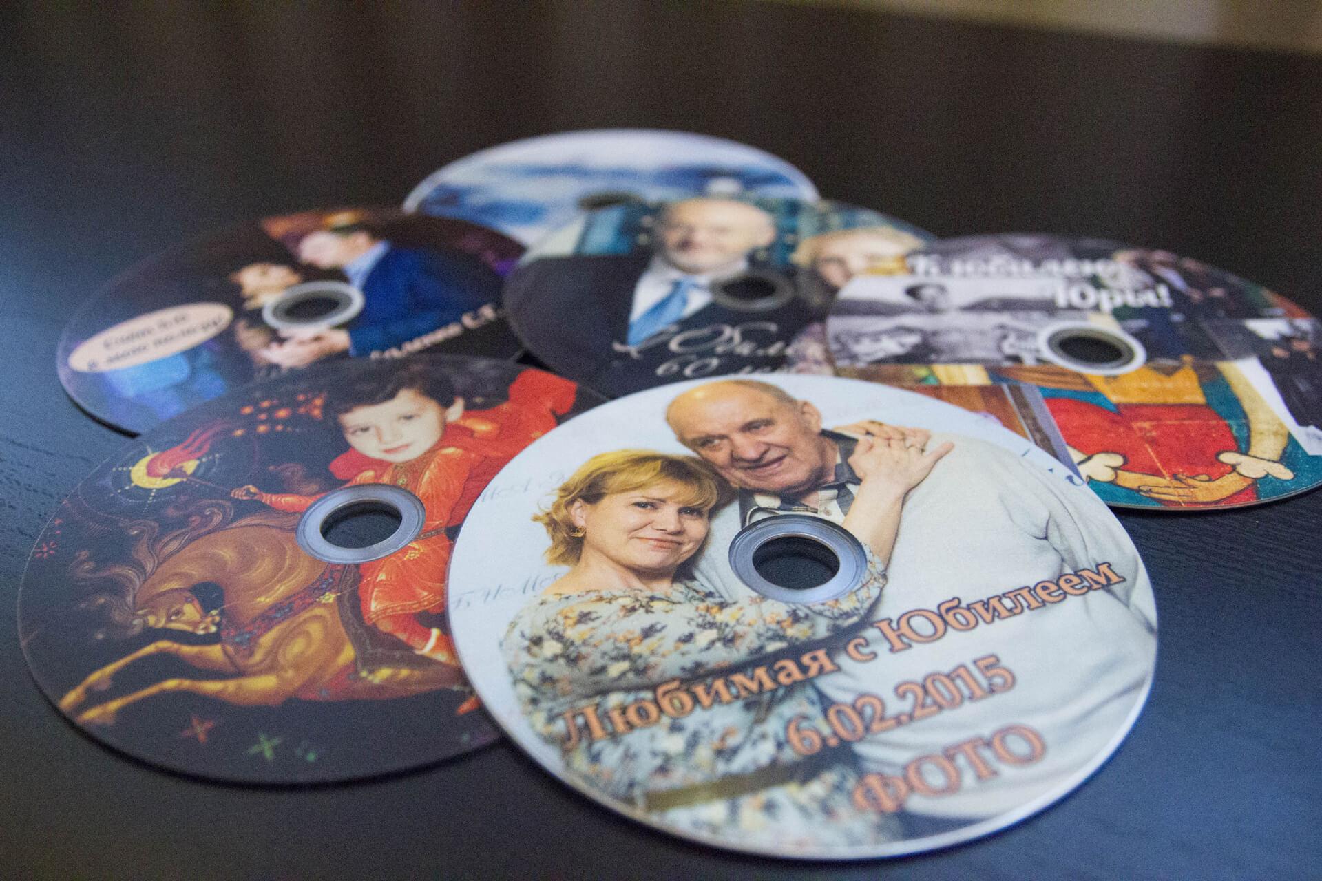 Семейные DVD диски с наклейками