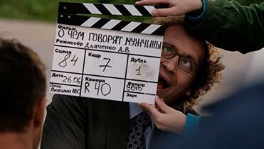 Обязанности второго режиссера